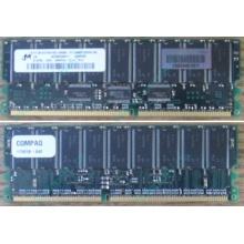 Модуль памяти 512Mb DDR ECC для HP Compaq 175918-042 (Черное)