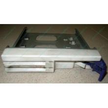 Салазки RID014020 для SCSI HDD (Черное)