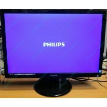 "Монитор Б/У 22"" Philips 220V4LAB (1680x1050) multimedia (Черное)"