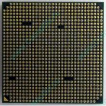 Процессор AMD Athlon II X2 250 (3.0GHz) ADX2500CK23GM socket AM3 (Черное)
