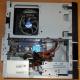 Intel Core i3-2120 /Asus H61M-D /4Gb DDR3 /250Gb Seagate ST250DM000 /ATX 300W Inwin IP-S300BN1-0 (Черное)