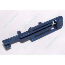 Синяя защелка HP 233014-001 (Черное)