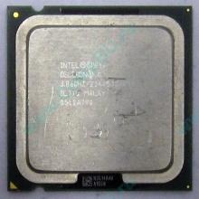Процессор Intel Celeron D 345J (3.06GHz /256kb /533MHz) SL7TQ s.775 (Черное)