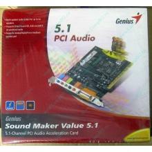 Звуковая карта Genius Sound Maker Value 5.1 в Черном, звуковая плата Genius Sound Maker Value 5.1 (Черное)