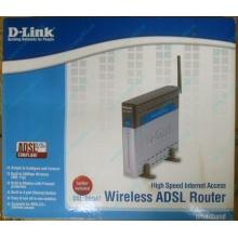 WiFi ADSL2+ роутер D-link DSL-G604T в Черном, Wi-Fi ADSL2+ маршрутизатор Dlink DSL-G604T (Черное)