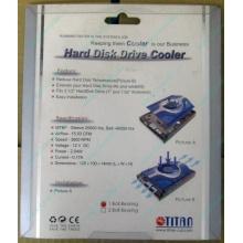 Вентилятор для винчестера Titan TTC-HD12TZ в Черном, кулер для жёсткого диска Titan TTC-HD12TZ (Черное)