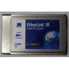 Сетевая карта 3COM Etherlink III 3C589D-TP (PCMCIA) без LAN кабеля (без хвоста) - Черное